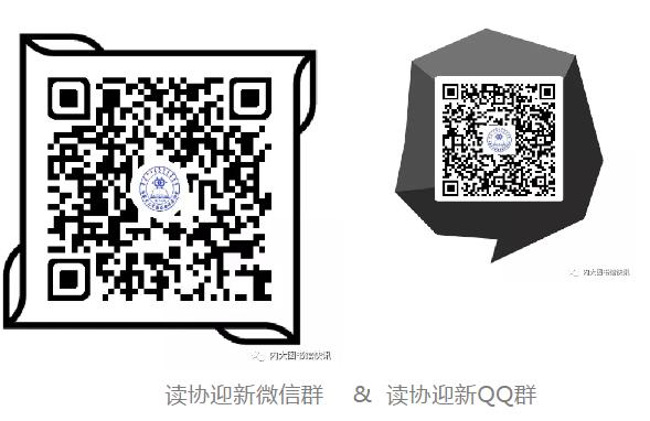 QQ20180829102339